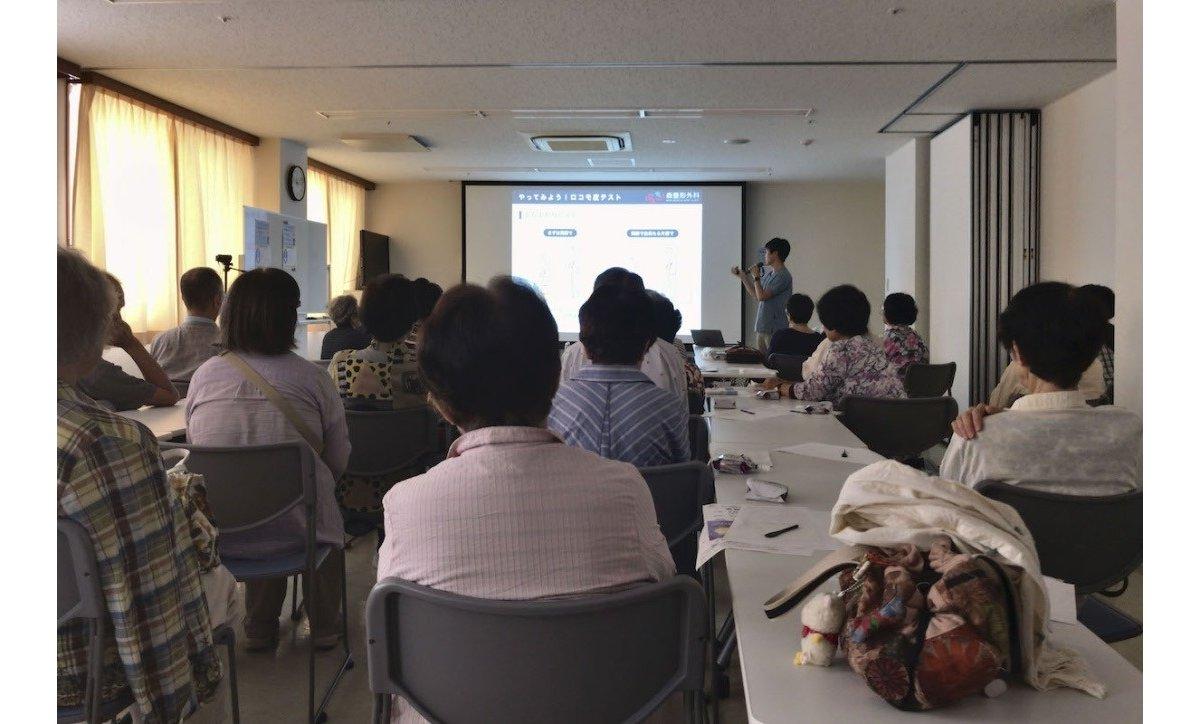千秋病院講演会の写真