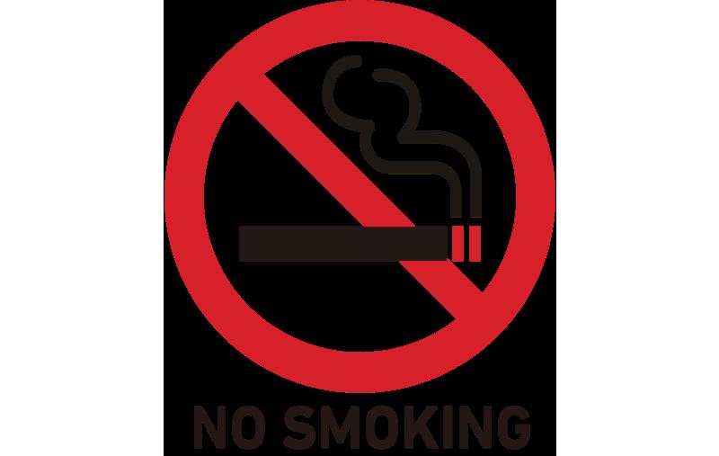 敷地内禁煙の案内