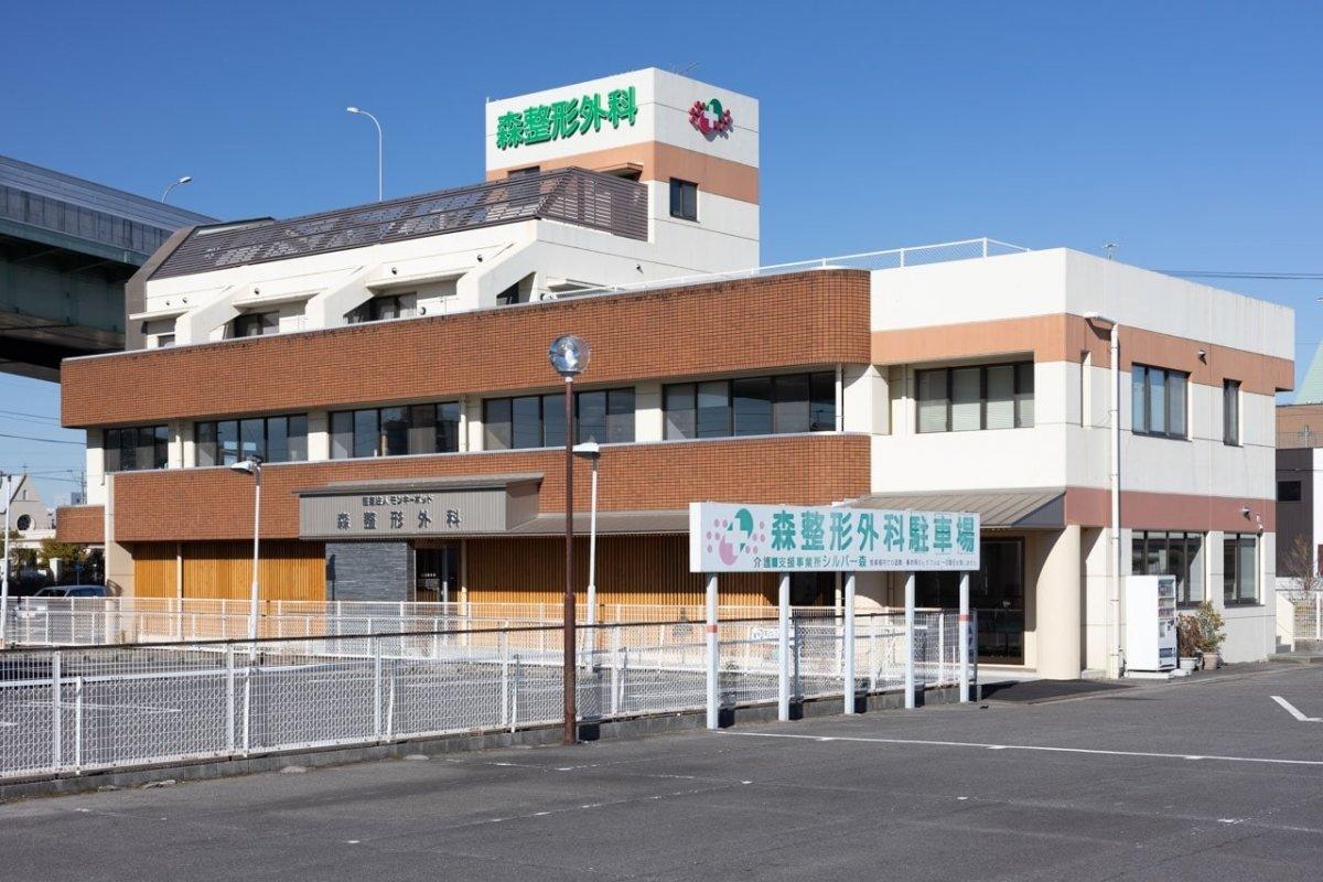 愛知県一宮市の森整形外科の外観