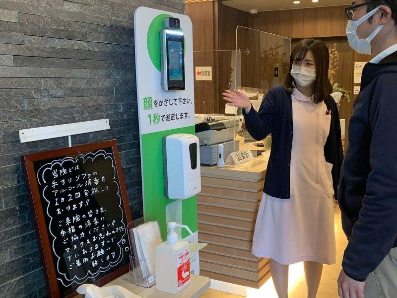 愛知県一宮市 森整形外科の新型コロナ対策として自動検温&消毒機の導入